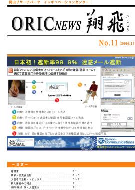 No.11 (2006.01)