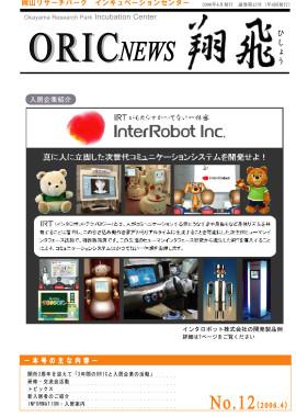 No.12 (2006.04)